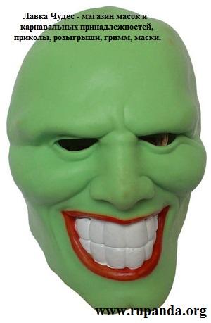 maska-mask.jpg